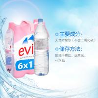 学生专享:evian 依云 矿泉水 1.5L*6瓶
