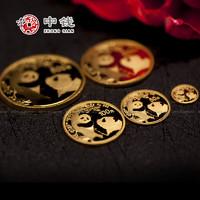 河南中钱 中国金币 2021年1克熊猫金币 配绿盒