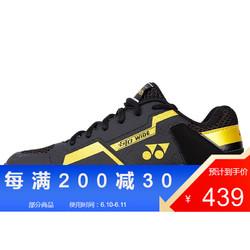 YONEX 尤尼克斯 羽毛球鞋yy男女同款宽楦防滑透气减震专业比赛训练运动鞋男女同款 40码