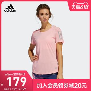 adidas 阿迪达斯 官网 adidas 女装夏季跑步运动短袖T恤FL7815