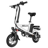 SUNRA 新日 V6 基础精英版 电动自行车 TDW203Z 48V10Ah锂电池 白色
