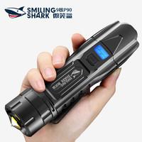 SMILING SHARK 微笑鲨(SMILINGSHARK)32-9 强光手电筒超亮远射可充电 P90大功率小型26650变焦防水户外照明