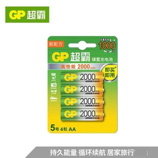 KALEETO 凯利特 GP超霸充电电池5号7号通用USB充电器套装五号1300毫安时4节七号