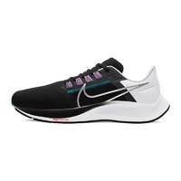 16日0点:NIKE 耐克 AIR ZOOM PEGASUS 38 CW7356 男士缓震跑鞋