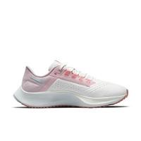 16日0点、PLUS会员:NIKE 耐克 CW7358-103 Air Zoom Pegasus 38 女子跑鞋