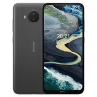 18日0点:NOKIA 诺基亚 C20 Plus 4G智能手机