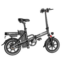 SUNRA 新日 F9 旗舰版 电动自行车