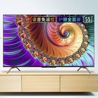 SKYWORTH 创维 55A11 液晶电视 55英寸 4K