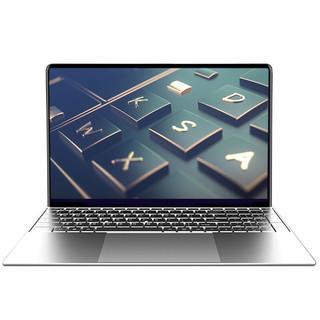 15.6英寸超轻金属本 超窄边框全尺寸键盘十代J4105/8G内存 M2高速SSD512G固态硬盘