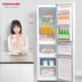 康佳(KONKA)191/207升三门三温 中门软冷冻 节能保鲜 租房小户型 家用电冰箱 大三门-207L(BCD-207GB3S)