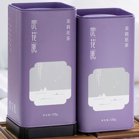 浣花溪 2021新茶茉莉花茶蒙顶山飘雪浓香型 四川茶 茉莉花茶茶王新茶绿茶
