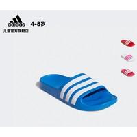 adidas 阿迪达斯 小童拖鞋 F35555