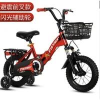 FOREVER 永久 儿童可折叠自行车