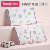 儿童枕头1-2-3-4一6岁以上幼儿园小学生专用小孩宝宝四季通用透气