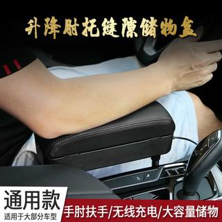 LEEIOO 乐益 汽车收纳座椅夹缝隙储物盒车内手机无线快充车载靠垫扶手箱置物盒