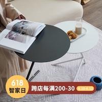 TONRIN同麟/丹麦设计/北欧铁艺小户型沙发边几小茶几组合床头圆桌 白色
