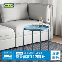 IKEA宜家GLADOM格拉登托盘桌茶几边桌欧式简约咖啡馆阳台小桌子 白色