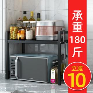 厨房置物架微波炉烤箱架子可伸缩多功能家用品大全台面多层收纳架