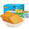 MIDUOQI 米多奇 烤香馍片组合装 4口味 50g*40包
