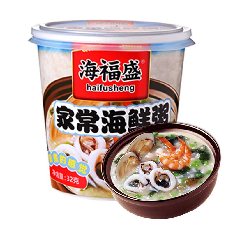 海福盛 速食粥  排骨菌菇粥+海鲜粥+牛肉粥    6杯