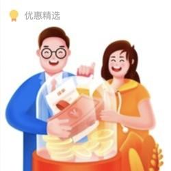 哆啦A保重大疾病保险(2.0版)