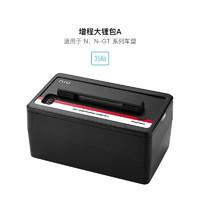 Niu Technologies 小牛电动 NIU NQi 大锂包 5NSG8311J 增程电池A