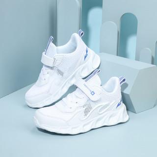 高蒂 男童鞋夏季镂空透气小白鞋中大童运动休闲鞋舒适轻便防滑跑步鞋