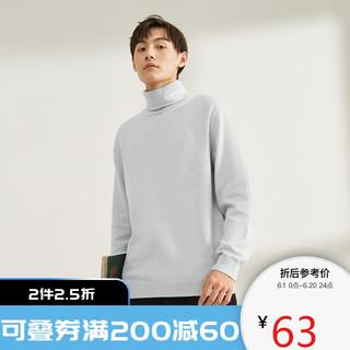 A21 秋冬季新款2020男装日系高领毛衣 男士黑色长袖毛衫情侣针织衫