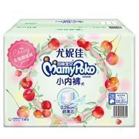 MamyPoko 妈咪宝贝 小内裤系列 拉拉裤 XXL60片 夏日企划装