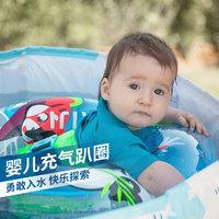 迪卡侬婴儿趴圈充气游泳圈6-24月婴儿游泳圈宝宝趴圈儿童泳圈IVA3