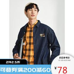 A21 秋季男装2020新款 男士宽松衬衫深蓝牛仔衬衣休闲潮男外套上衣