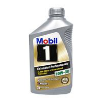 Mobil 美孚 1号 10W-30 SN 级 全合成机油 1QT