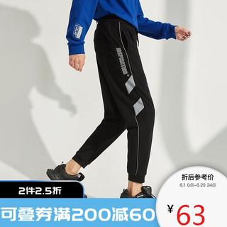 A21 秋新款2020男装裤子 男士3m反光束脚九分裤潮流运动休闲裤卫裤