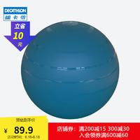 迪卡侬瑜伽球初学者普拉提球加厚防爆核心健身球瑞士球GYPA 中号 65厘米 - 蓝绿色 更多瑜伽球尺寸