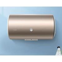 Haier 海尔 LEC6001一20A3 电热水器 50/60L
