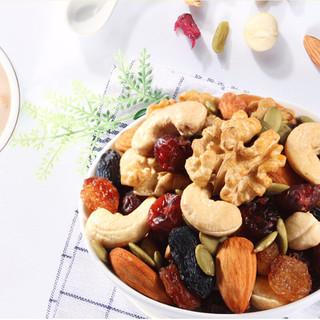 鲜记 罐装每日坚果 混合干果核桃巴旦木腰果榛子   500g/罐