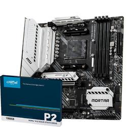 MSI 微星 英睿达1TB SSD固态硬盘+微星B550M MORTAR WIFI迫击炮电脑主板  固态硬盘主板套装+散热器或其他凑单品