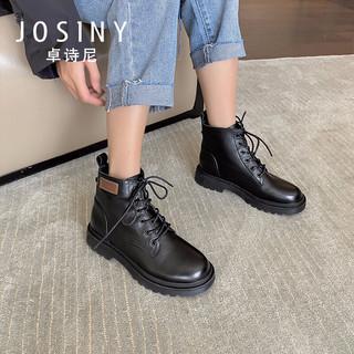 Josiny 卓诗尼 马丁靴女 网红厚底英伦风靴子女ins潮复古机车短靴J166D026J164 黑色 38