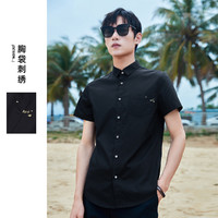 PEACEBIRD 太平鸟 BWCCB2D7089 男士衬衫