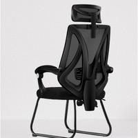 DEFUBAO FURNITURE 德福堡 xx-x006 电脑家用办公椅