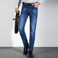 Lee Cooper LCHH2086-A 男士商务直筒牛仔裤