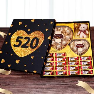 Dove 德芙 巧克力礼盒装爱心形零食大礼包创意生日情人节礼物送女友女生