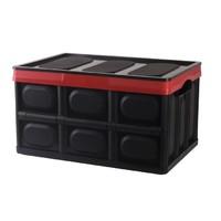 科万鸿 汽车后备箱储物箱 黑色 小号 30L
