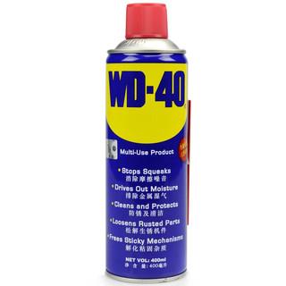 WD-40 除锈润滑剂 400ml
