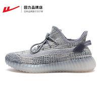 回力男鞋运动鞋2021新款椰子鞋透气网面鞋防臭休闲鞋轻便防滑跑鞋