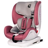 PLUS会员:Ekobebe 怡戈 EKO-009 汽车儿童安全座椅 9个月-12岁 藕粉
