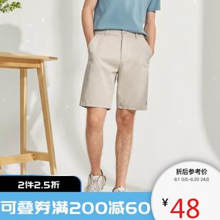 A21 夏季新款2020男装纯棉裤子 卡其色男士休闲裤简约潮男短裤百搭