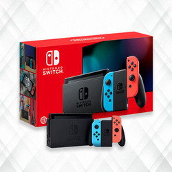 Nintendo 任天堂 Switch主机 NS游戏机掌机日版体感家用机原装正品顺丰包邮