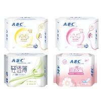 ABC 卫生巾超值日夜组合装 4包44片
