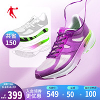 乔丹飞影2021夏季新款运动鞋网面透气防滑减震耐磨轻便男女跑步鞋 冰川蓝/闪亮绿(男)
